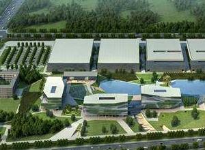 云南昆明高尚正电子药物生产基地项目