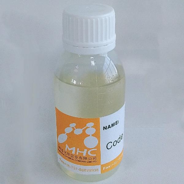 PVC雾面处理剂MHC-313V-27