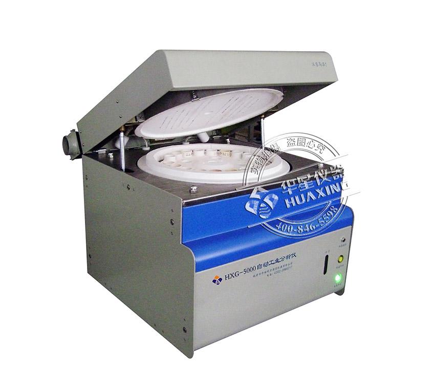 HXG5000工业分析仪