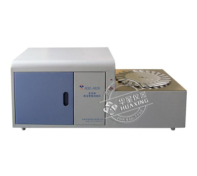 HXL30系列 全自动一体化智能精密测硫仪