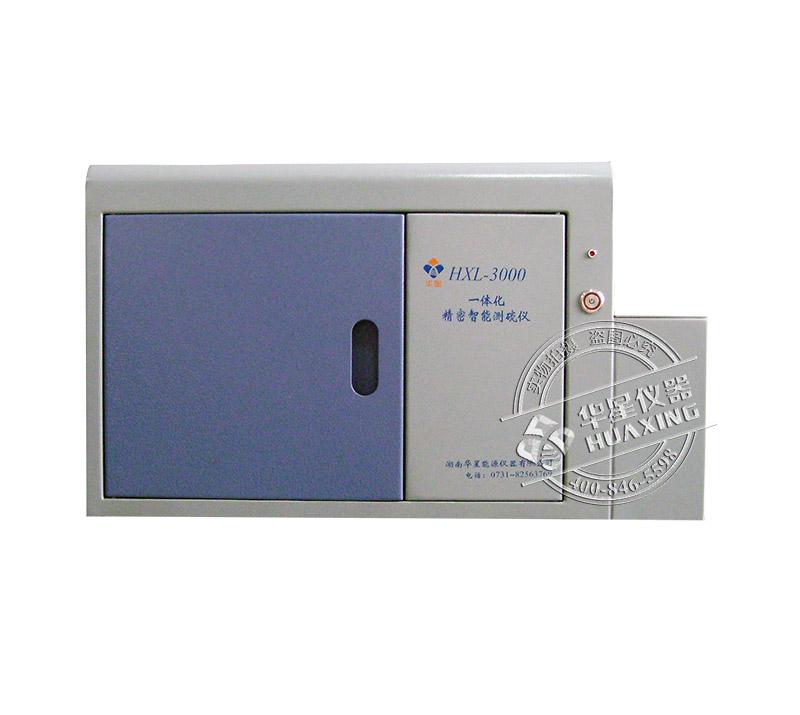 HXL3000一体化智能精密测硫仪
