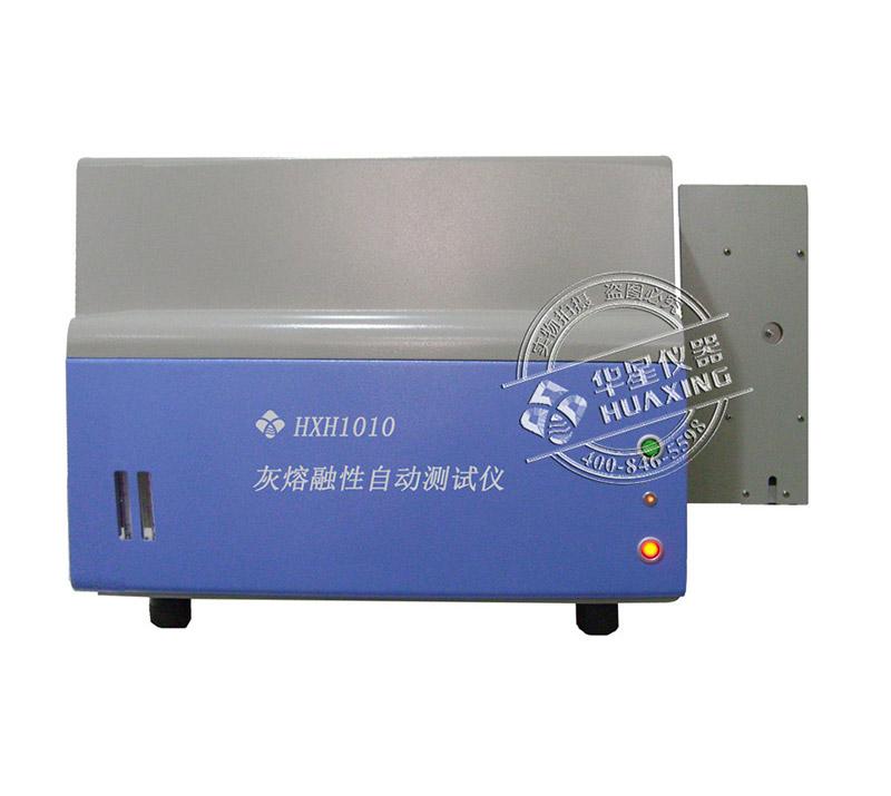 HXH-1010全自动灰熔融性测定仪