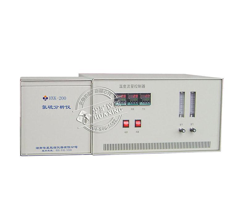 HXK-200自動氯分析儀