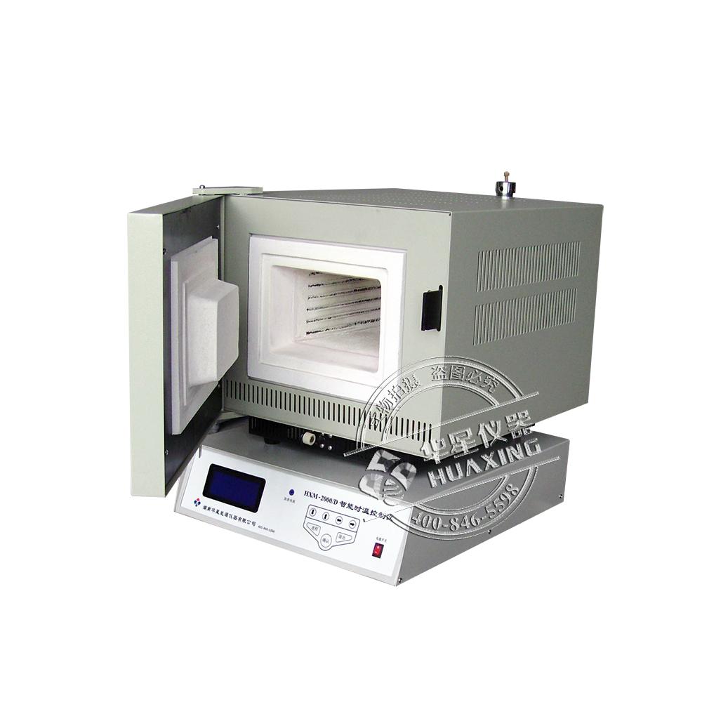 HXM2000/D智能馬弗爐