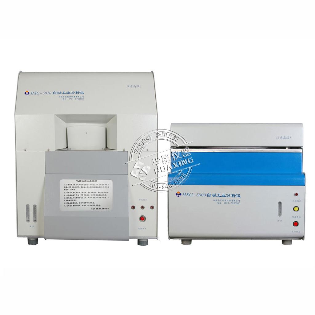 HXG5020自动工业分析仪