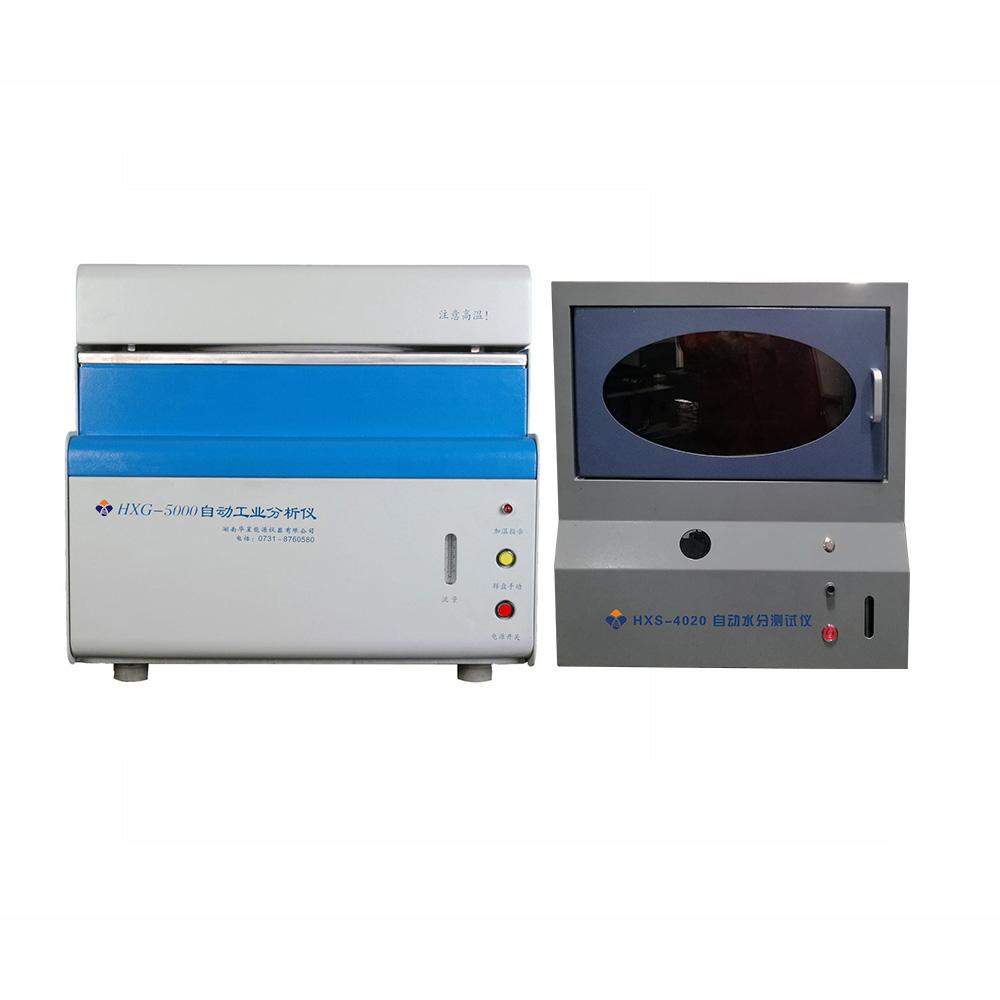 HXG5030工業分析儀