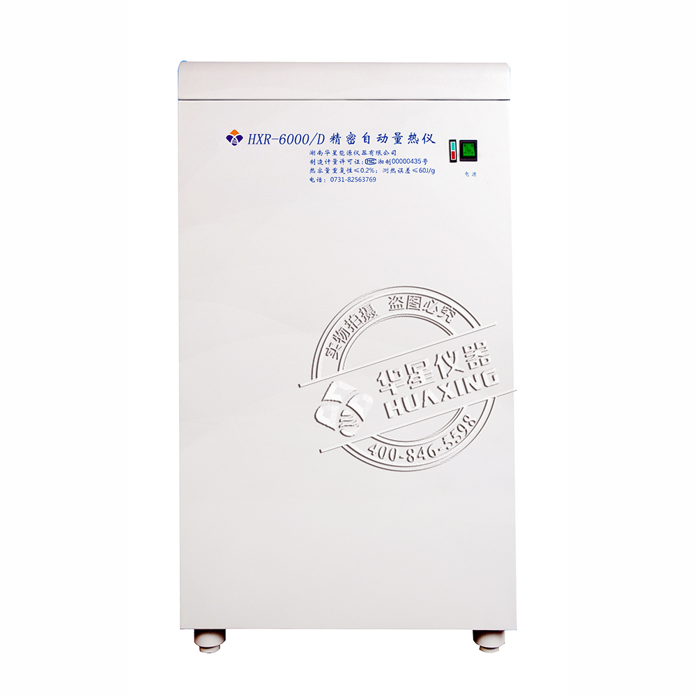 HXR6000/D精密自动量热仪(环保专用)