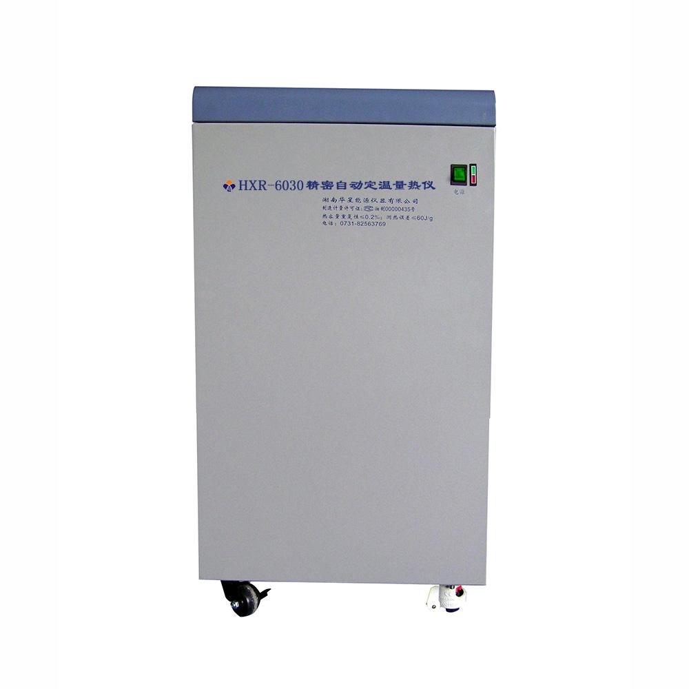 HXR6030全自動定溫量熱儀