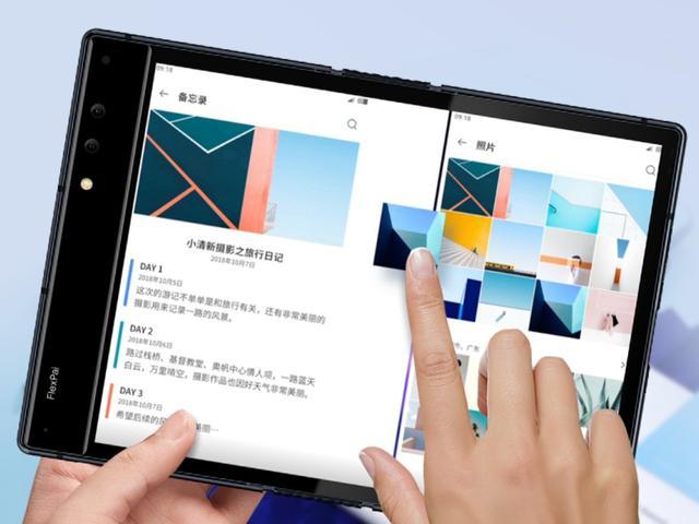 国内首款折叠屏手机开卖啦!可实现180°自由弯曲,售价8999元起