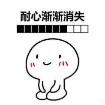 京东要让乡村物流24小时送达,网友:京东霸霸康康我