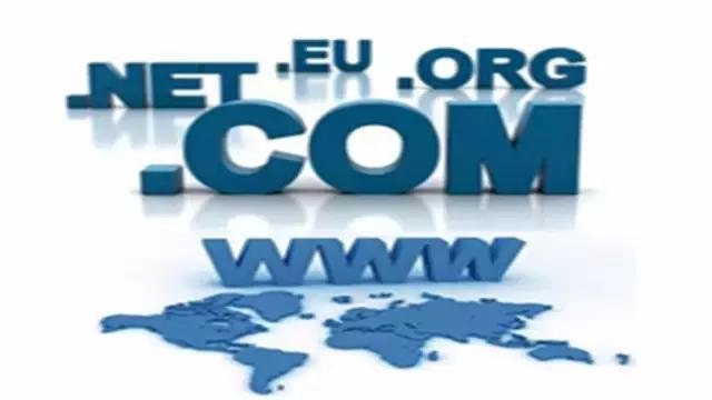 互联网域名注册那些事儿