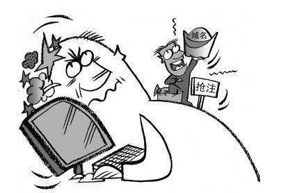 什么是域名抢注?域名抢注的发展现状是怎样的?