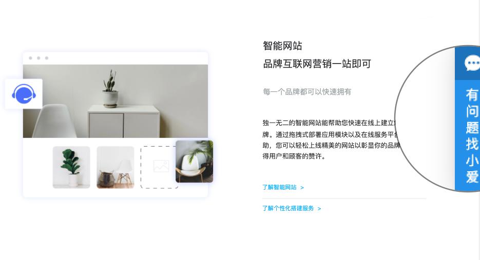 免费网页制作:不用花钱,生成高品质网站