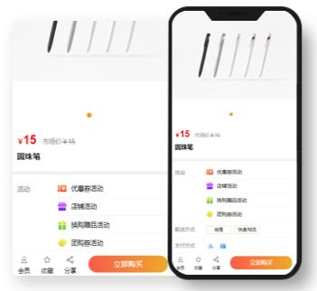 头条小程序|免费头条小程序|头条小程序一键生成|爱用建站平台iyong.com