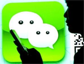 微信群主怎么禁言别人?微信群怎么让群员禁言?