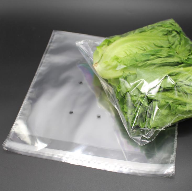 防雾蔬菜袋