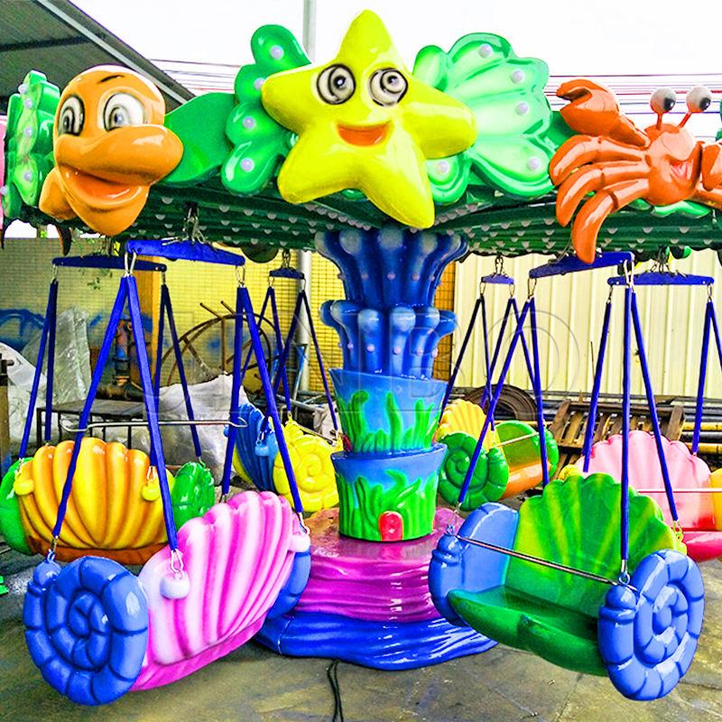 戶外兒童大型游樂設備