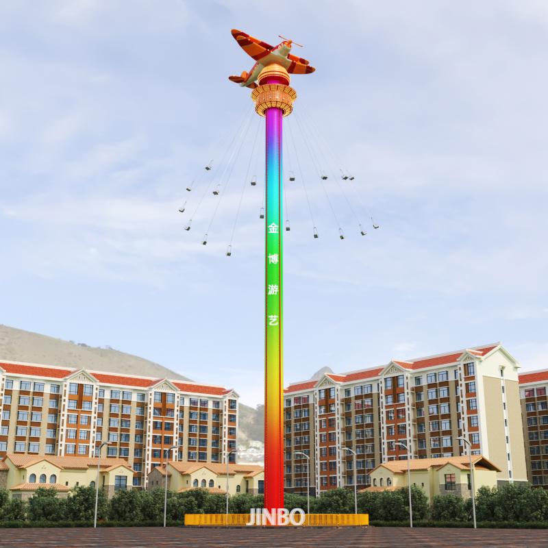 50米高空跳傘
