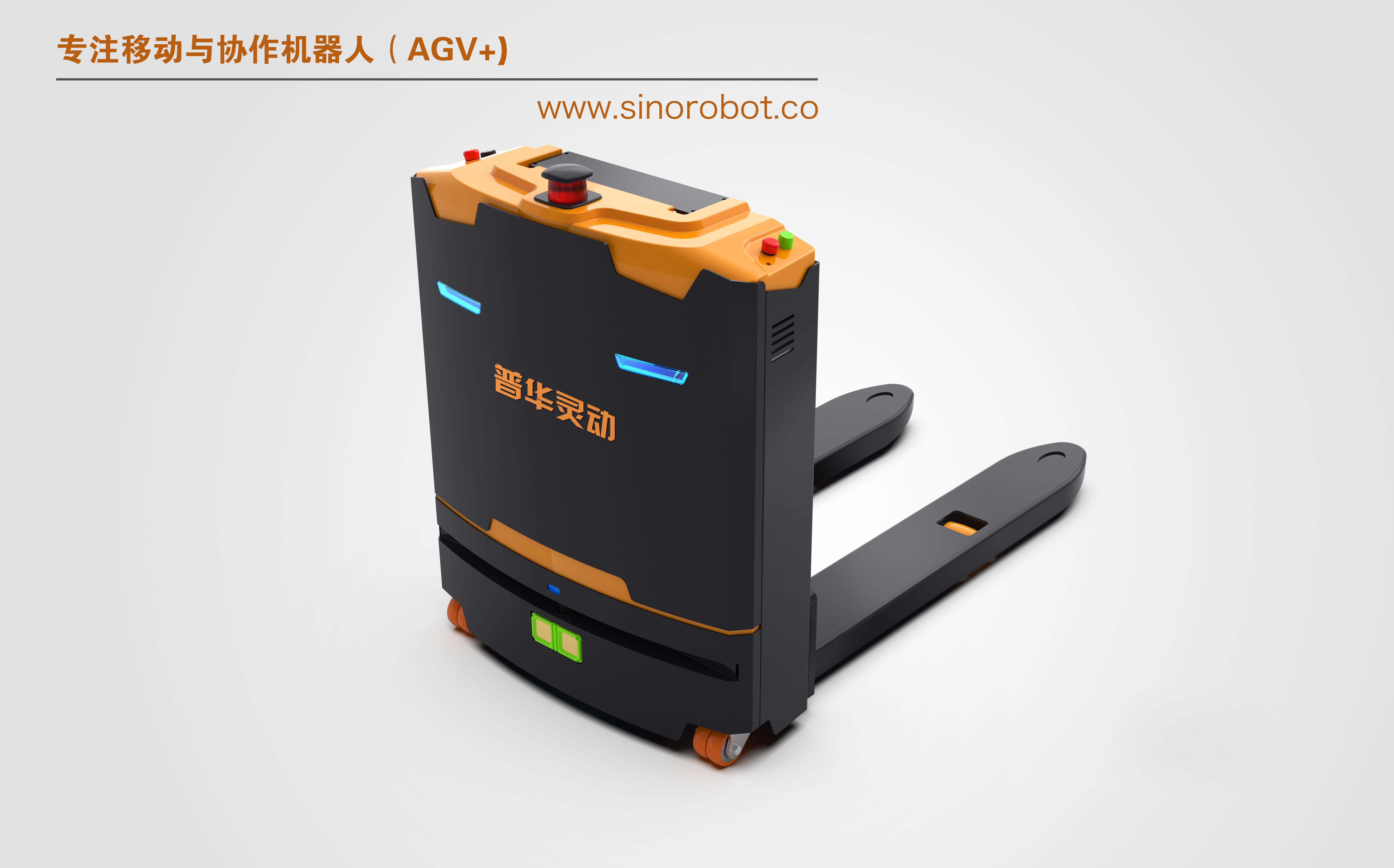 托盘叉车AGV(F2000)