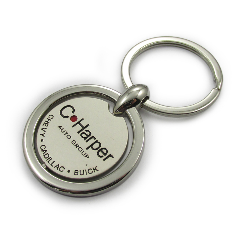 Personalized custom brand promotional gift metal keychain
