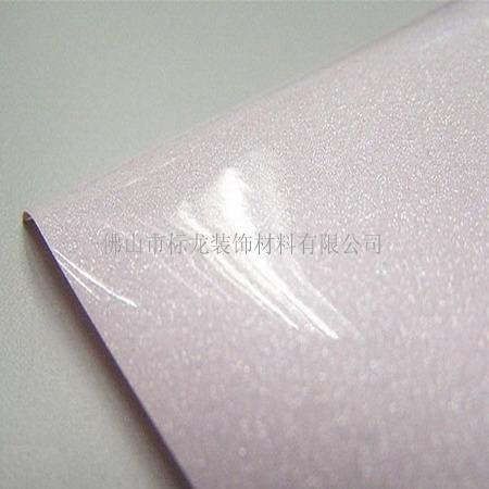 PVC 裝飾片_HT109