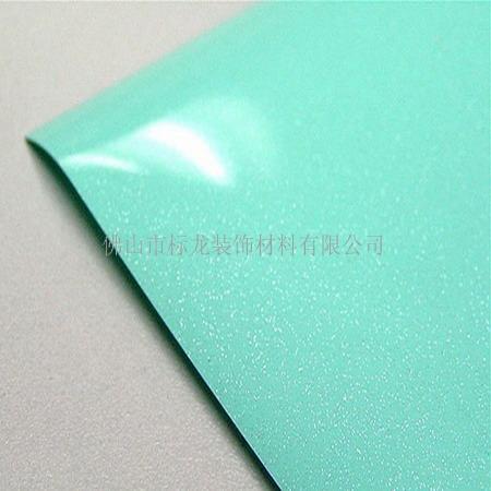 PVC 裝飾片-HT11