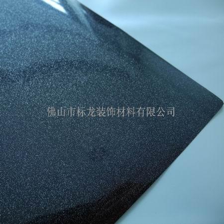 PVC 裝飾片-HT115