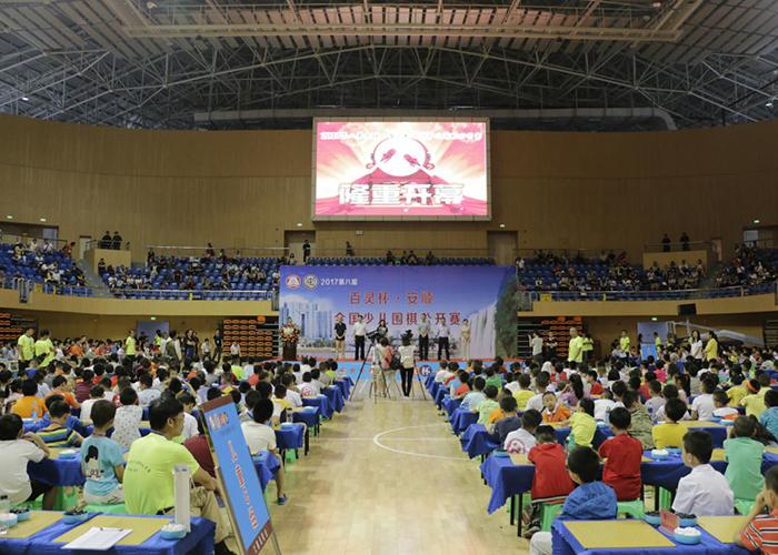 第八届百灵杯全国少儿围棋大赛成功举办