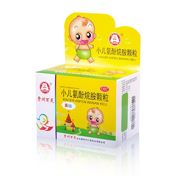 小兒氨酚烷胺顆粒(2)