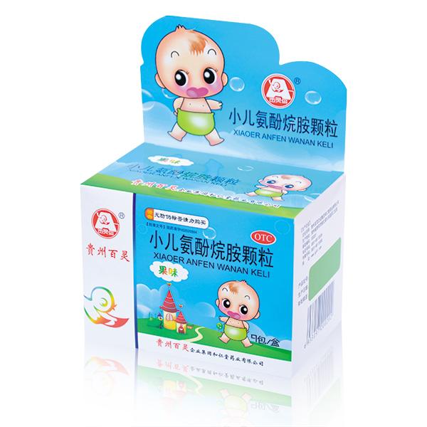 小兒氨酚烷胺顆粒(1)
