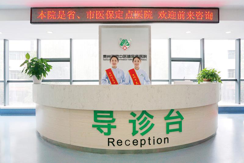 贵州百灵拟以1亿资金再布局糖尿病医院