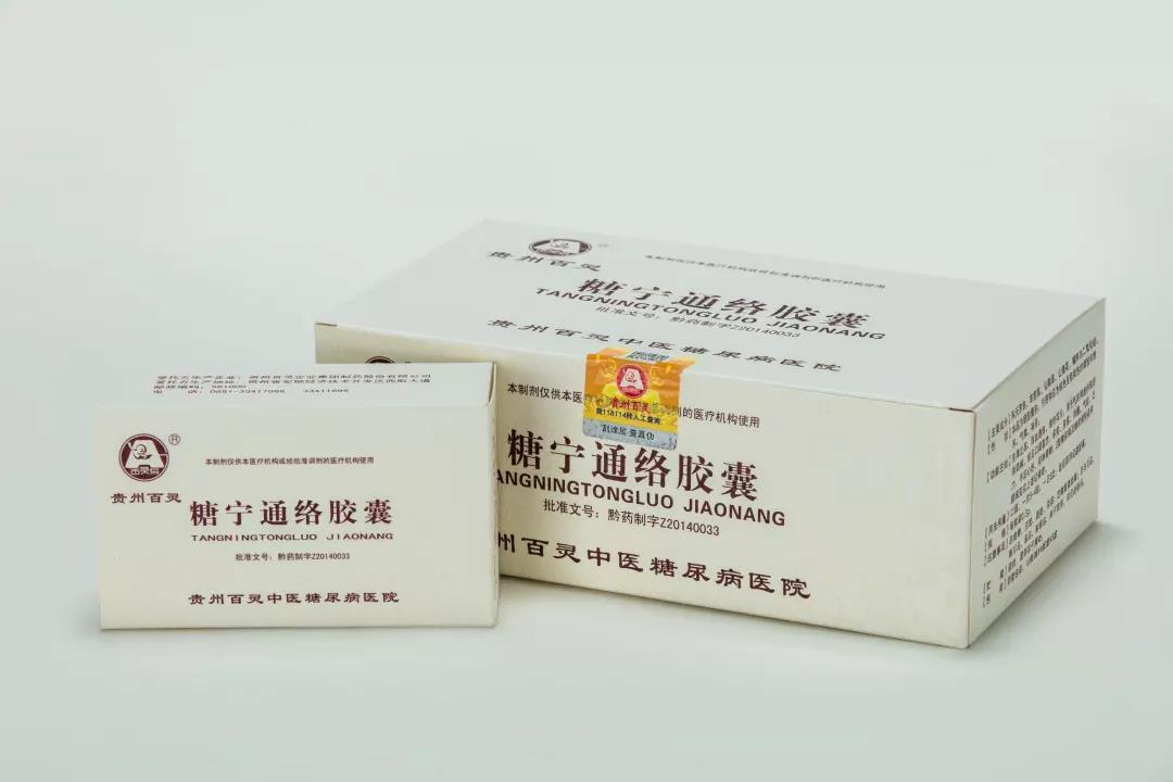 贵州百灵糖宁通络胶囊在日本完成临床试验,试验结果良好