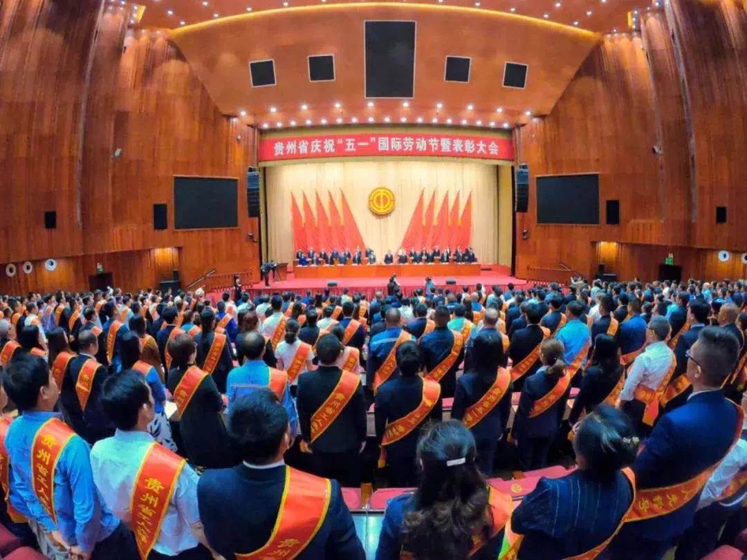 喜讯丨贵州百灵两人一集体分获省市五一劳动奖章、工人先锋号