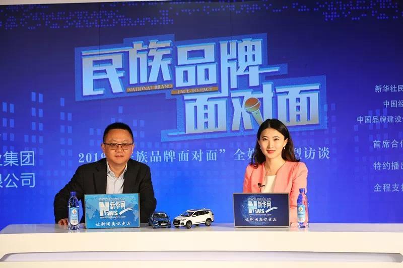 贵州百灵总经理牛民:抓住机遇创新发展 提升民族医药话语权