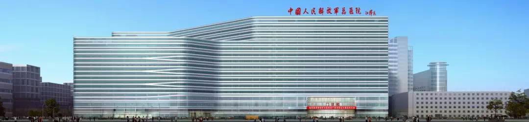 中国人民解放军总医院启动澳门金莎娱乐官网糖宁通络临床研究受试者招募