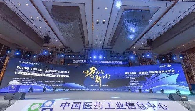 贵州百灵荣登2018年度中国医药工业百强榜