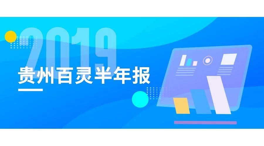 彩票平台2019半年度营收13.54亿  核心品种持续放量