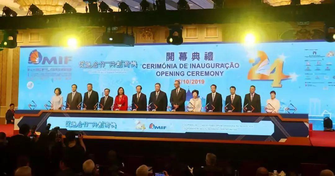 贵州百灵参加第二十四届澳门国际贸易投资展览会