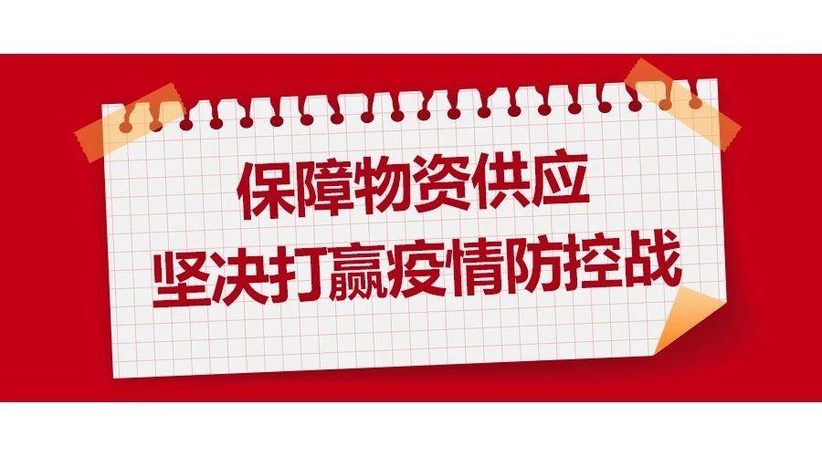 澳门金莎娱乐官网提前复工复产 全力抗击肺炎疫情