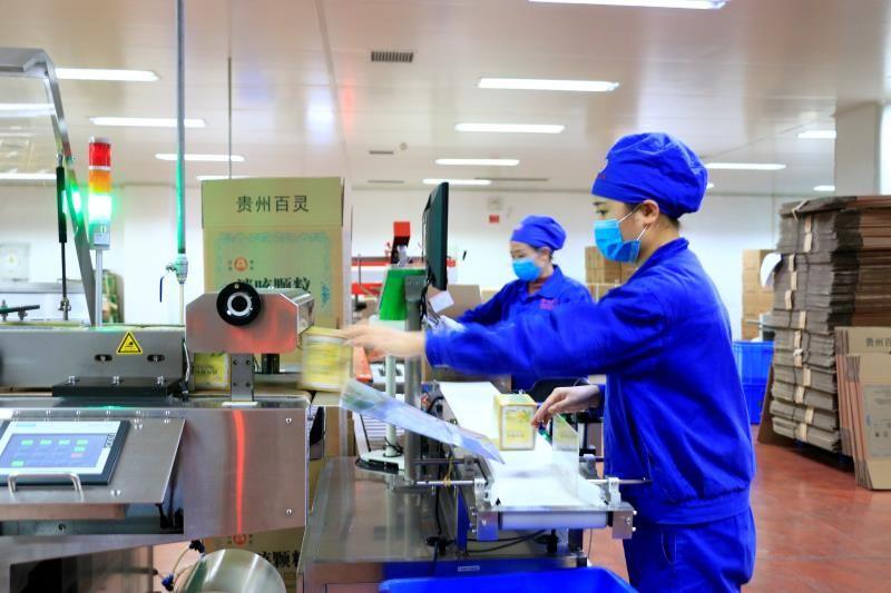 贵州广播电视台 | 一手抓抗疫 一手抓生产 | 制药人当有济世心!www.3983.com加班加点每天生产8000余件抗疫药品