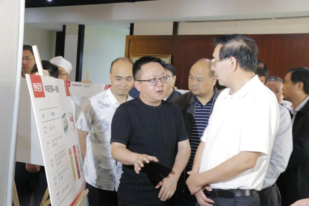 贵州省人大常委会副主任李飞跃到澳门金莎娱乐官网调研