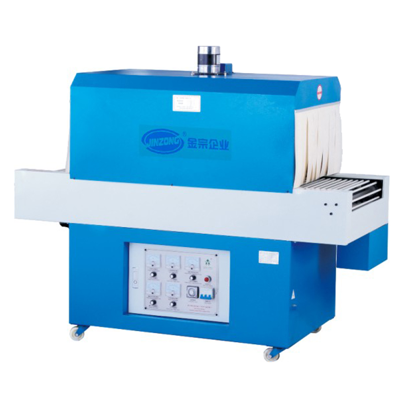 箱式收缩膜包装机