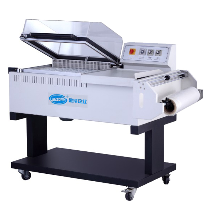 Two-in-one Sealing And Cutting Shrink Packing Machine