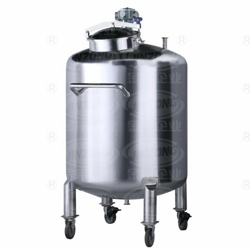 移动储罐(带气动搅拌)