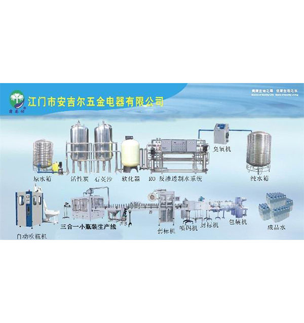 Small bottle 3 in 1 filling machine