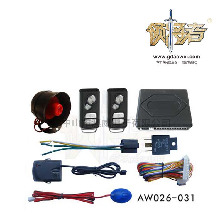 單向汽車防盜器-AW026-031