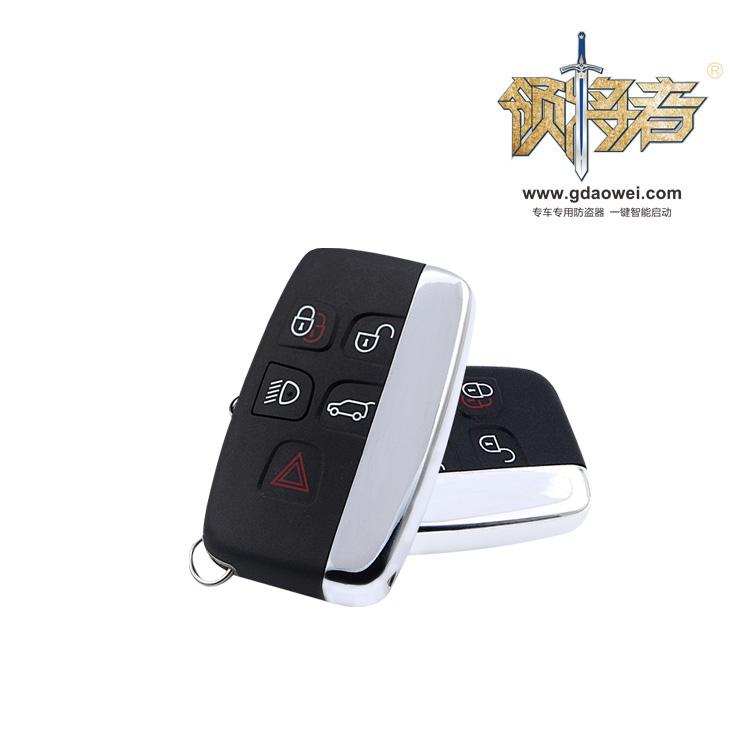 EF-021 路虎遙控器