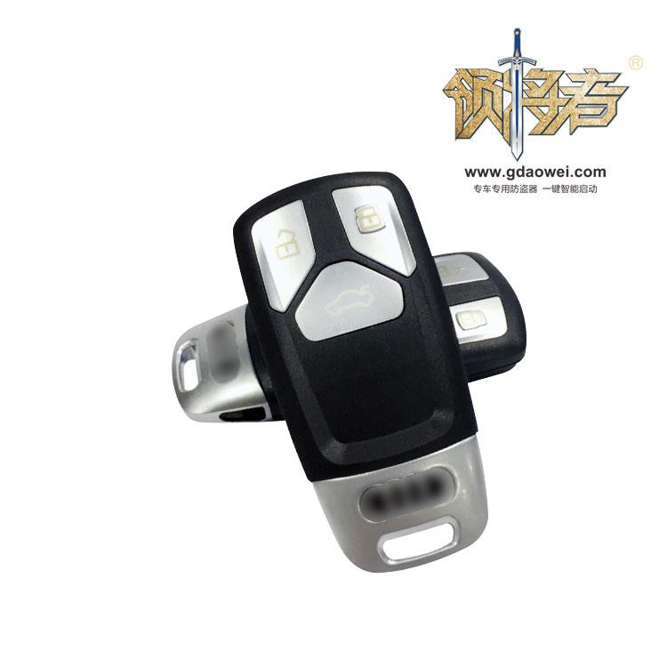 EF-024 奧迪遙控器