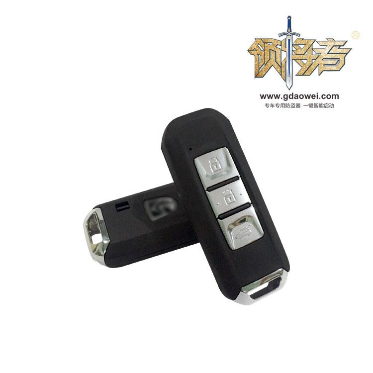 EF-025 寶駿遙控器