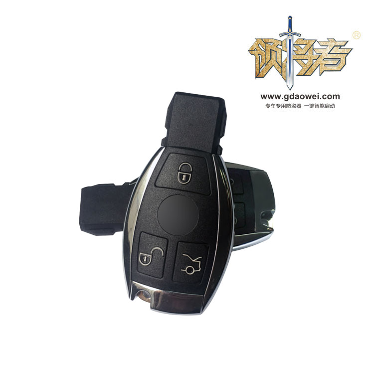 EF-031 奔馳遙控器